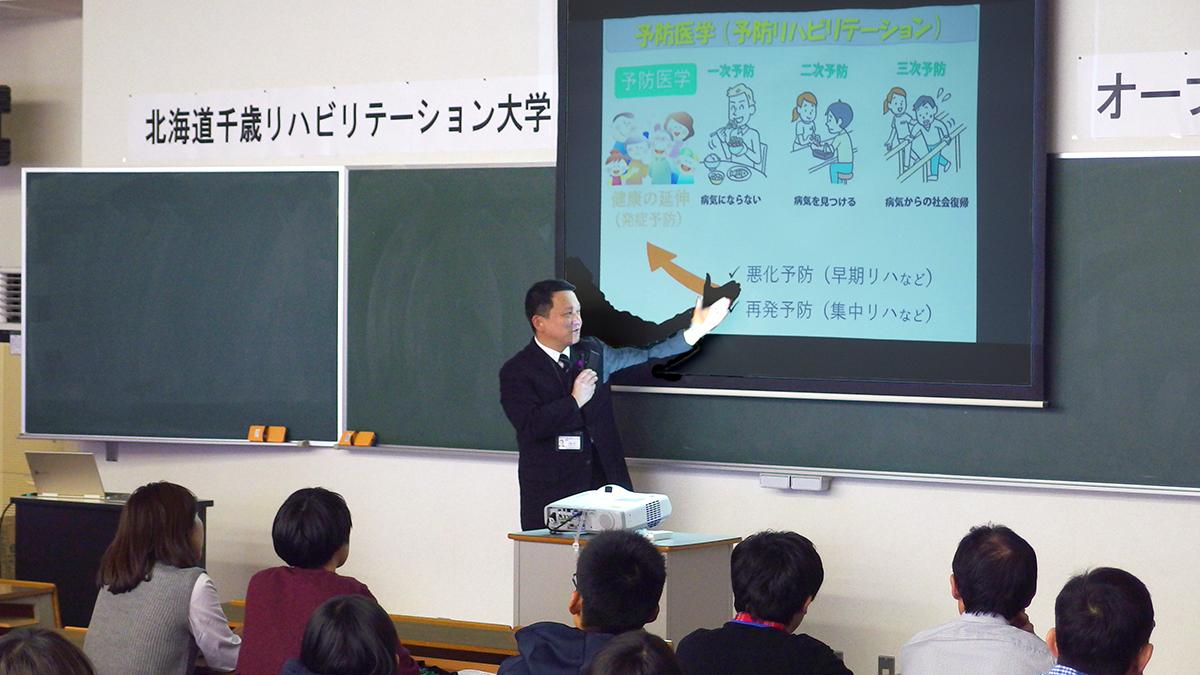 北海道千歳リハビリテーション大学画像
